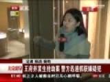 北京王府井蒙面男抢11块表 被抓现场画面曝光