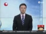 湖南临湘市长涉毒被调查 已失联近半个月