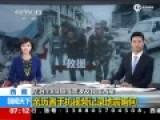 亲历者在西藏实拍强震瞬间 民众惊恐尖叫奔跑