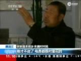 揭秘庆安枪击案袭警者徐纯合 村民称其暴躁嗜酒