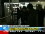 视频还原庆安枪击案全过程:徐纯合夺棍连砸警察