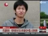 塔利班公布疑似中国人质视频 外交部-正核实
