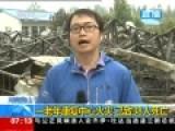 河南养老院火灾致38人遇难 着火区为不能自理区