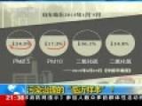 临沂治污关停163家污染企业 6万人失业