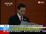 湖南政协高官受贿1356万一审 当庭流泪悔罪