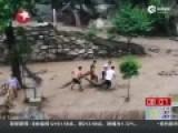 西安突发山洪冲走9游客 已致5人遇难4人失踪