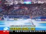 世锦赛宁泽涛100自由泳夺冠 创亚洲人历史