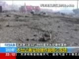 记者实拍天津爆炸最核心现场 随处可见消防帽