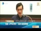 马英九看慰安妇纪录片哽咽:仍有人怀疑他们自愿