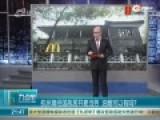 杭州蒋经国旧居改开麦当劳 专家称可以商业出租