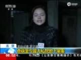 实拍北京房主私挖3层地下室 深10米可停百辆车