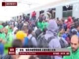 实拍:难民冲破警察防线 从窗口爬上火车