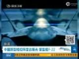 中国首曝新型相控阵雷达 曾监视F22飞行