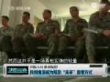 曝解放军兵棋推演画面 已参与数十次演习