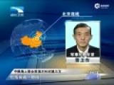 中俄8月将联手演兵日本海 不针对任何第三国