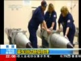 美军动用F15测新型核弹 威力可调误差不超30米