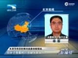现场:中国鱼8反潜导弹罕见亮相南海 超音速飞行