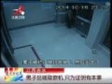 男子赤膊狂砸ATM 为向妻子证明并非没本事
