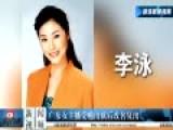 广东女主播受贿获刑出狱后改名复出