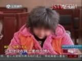 4旬女子谎称谈恋爱 男网友主动汇钱反被骗