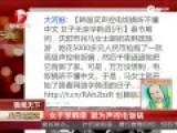 大妈国外买声控电饭锅听不懂中文 苦练韩语