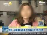 监控:陌生女街头拉拽男童欲强拐 或为人贩子