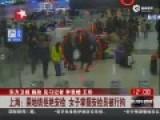 监控:女子乘地铁拒安检 嚣张掌掴女安检员