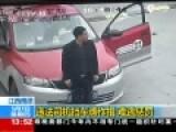 出租司机身体挡车牌 对摄像头双手连连作揖