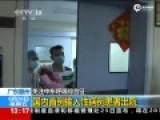 我国首例输入型MERS患者在广东出院 现场致谢