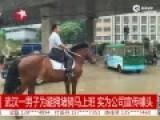 现场-男子称为避拥堵骑马出行 实为公司宣传