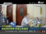 监控-妙龄姐妹酒后打砸饭店 殴打辱骂警察被拘