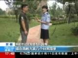 实拍:警方支招女性防狼 巧用手脚攻击要害