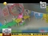 3岁男童早教课遭老师狠踹 被关禁闭翻窗坠楼