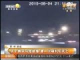 监拍男子横穿马路被撞 车主欲救时伤者再遭碾死