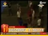 实拍湖南街头多人持械斗殴 十余人挥刀互砍