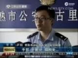 4岁男童遭父亲绑沙袋毒打10分钟致死