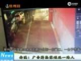 10米长广告牌从天而降 8岁男童目睹妈妈被砸死