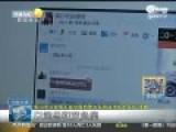 """男子诱骗13名女网友当""""小姐"""" 最小仅17岁"""