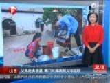 农家父母双双患病难劳动 绝食逼子女返校上学