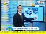 """女白领零下气温学韩剧女星装扮 冻成""""尿血"""""""