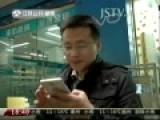 男子手机WLAN流量一夜偷跑1700G 官方:账号被盗