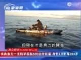 瑞典渔夫用鱼竿钓起565公斤百岁鲨鱼