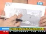 爪哇海勿里洞岛附近发现坠落飞机残骸
