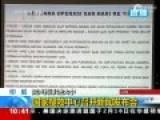 印尼确认亚航客机首个黑匣子被打捞出水
