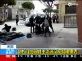 实拍美警察与流浪汉扭打 按倒在地连开5枪射杀