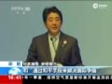 现场:安倍亚非峰会演讲 反省战争但未提道歉