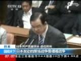 实拍日本党首辩论 安倍遭质问侵略历史当场搪塞