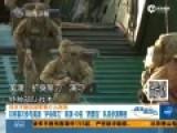 日本首派兵参加美澳军演 意在军事介入南海