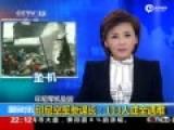 印尼军机坠毁 机上113人或已全部遇难