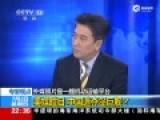 美媒曝光中国5万吨夺岛巨舰 提醒亚洲当心